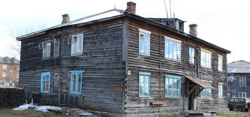 Как встать в очередь на улучшение жилищных условий в Москве
