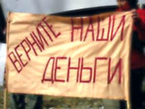 Рекомендации адвоката Кирилла Иванова для тех кто пострадал от действий КПК, МФК, МПО, МФО, НПО и подобных организаций.