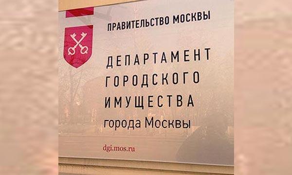 Составление судебного иска к ДГИ Москвы.